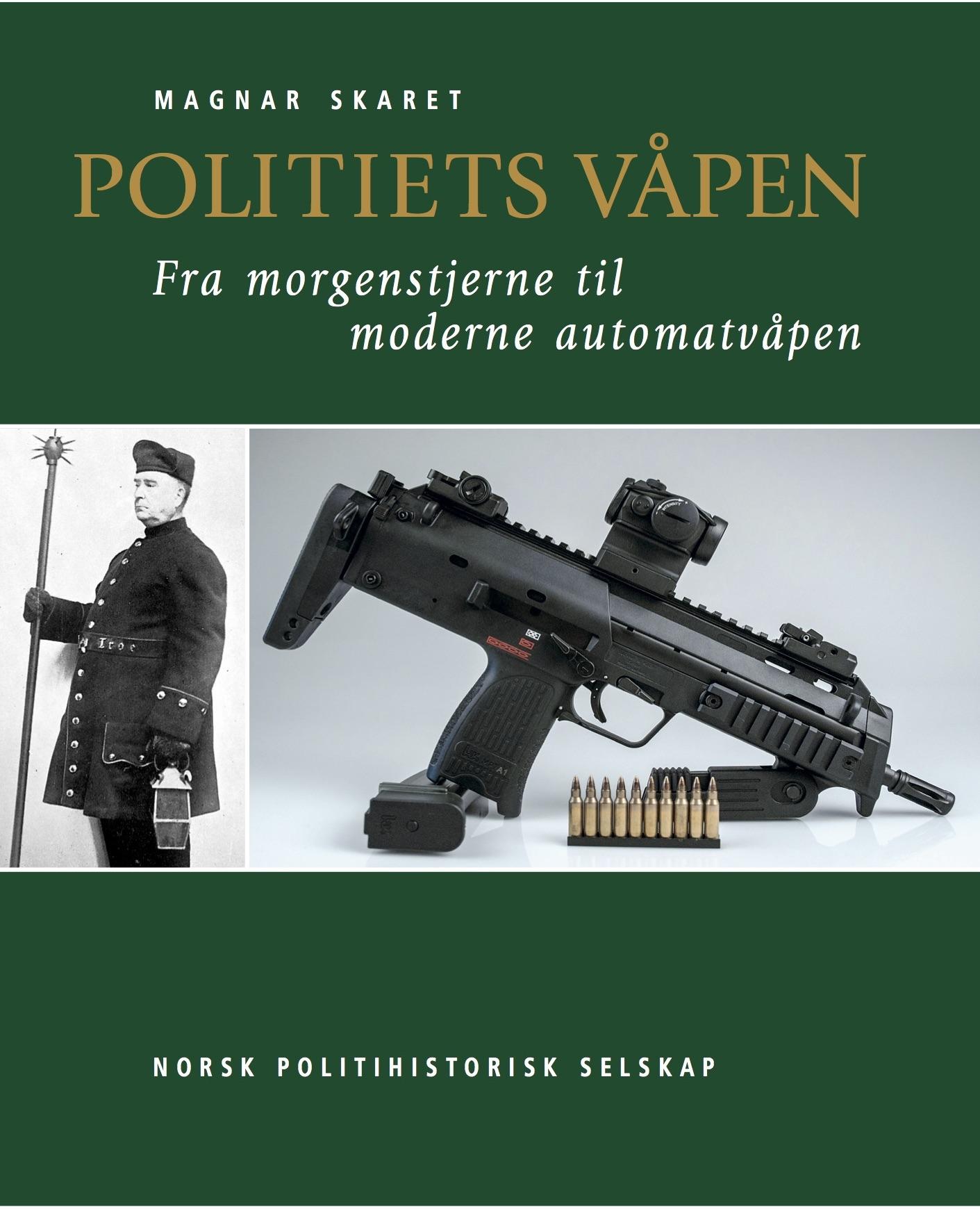 Politiets Våpen